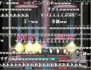 生放送にて IIDXで 冥 (皆伝)到達!!! thumbnail