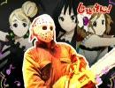【ニコニコ動画】「ジェイソンさん」手彫りで 唯・澪・紬を彫る!「けいおん!」