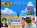 超次元タイムボンバー(1997年1月23日放送:その1)