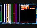 (DTX)No.092 空ニラクガキ(ジュエルペット てぃんくる☆ ED) thumbnail