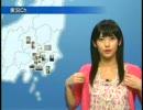 山岸愛梨 ウェザーニュース放送事故