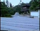 【ニコニコ動画】そうだ 京都、行こう。CMコレクション3を解析してみた