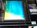 SSD起動テスト【Xperiaで録画→ニコ動に投稿実験】