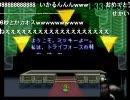 SFCゼルダの伝説TA 世界記録更新【1:33:32.57】ニコ生アーカイブ録画 2/2