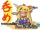 【ニコカラ】~華散里~【オンボーカル】 thumbnail