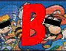 【歌ってみた。】 B - D A S H ! 【MARU】