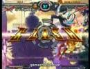 GGXX AC ぶっぱqn(SL)vsてん(IN)