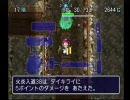 【DC女剣士アスカ見参!】祭来国をさすらうよpart44【実況】 thumbnail