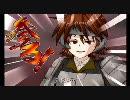 【A5】砲撃好きのボーダーブレイク【113発目】 thumbnail
