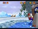 マリオ64 子ペンギン速達ルートを親ペンギン視点でみてみたTAS