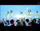 SKE48「青空片想い」(PVフルver.) thumbnail