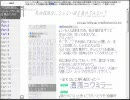 【洒落怖】怖い話も皆で読めば怖くない!…かも【実況】part3-4 thumbnail