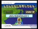 新・マリオカートWiiを楽しく実況プレイ