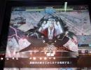 LoV2 全国ランカー決戦 2010.04.08 thumbnail