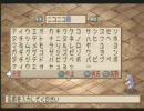 魔界戦記ディスガイア プリニー一人旅 1話 1/2