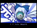 【修正版】ドラミルバトル【ドラえもん×チルミルチルノ】