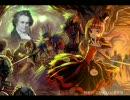 交響曲アラド戦記