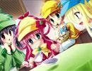 超!アニメ天国内「ミルキィホームズ課外授業」#1