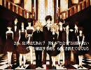 【探偵に】「ナゾトキ」歌ってみた(YUKI★)【なれない事が判明】 thumbnail