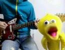 【けいおん!!2期OP】GO! GO! MANIAC【ギターで弾いてみた】
