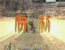 三国志大戦2 若獅子の覚醒 一回戦 ノボノボー@vs三国玉露同盟(解説無)