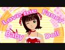 【アイドルマスター】fancy baby doll/田村ゆかり【春香】 thumbnail