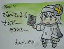 ビューティフルサンデー 【DS10+】