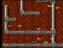 淡々とファミコンゲームを攻略するよ vol.5 カイの冒険