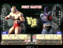 マッスルグランプリ2対戦動画 10
