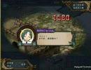 混沌三国志IX - 42 - A