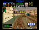 電車でGO ベリーハード PRO1 白鳥 part5