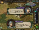 混沌三国志IX - 42 - C