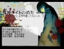 夜神ライトの消失-DEAD END- を歌ってみた ver. けろっぷす thumbnail