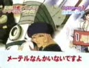 これが太田のベスト3 発見!海外のヒーロー達