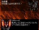 【大統領が】東方大統領~第29話~【幻想入り】 thumbnail