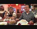 【ニコニコ動画】世界遺産完全制覇の旅トルコ編 第7-2話を解析してみた