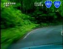 【ニコニコ動画】【車載動画】国道299号線 Stage4を解析してみた