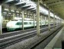 新幹線200系(リバイバル塗色)とき号 越後湯沢出発