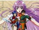 【ニコニコ動画】ロードス島戦記 OVA&TV OP/EDテーマ (修正ver.)を解析してみた
