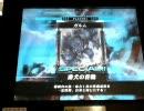 【LoV2】元超獣使いが往く part16【ガルム神編】 thumbnail