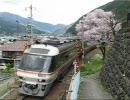【のら】 鉄道PV そうだ春の高山本線へ行こう【風の街 編】