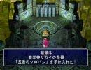 風来のシレン外伝 女剣士アスカ見参!【OP~裏白蛇打開】その012