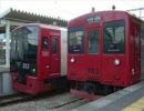 JR筑肥線・福岡市空港線・箱崎線は大変な放送を流していきました