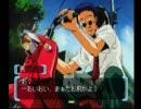 PS リフレインラブ2 プレイ動画 砂緒さんルート その6