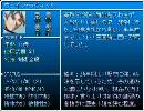 【RPGツクール】『STARDUST BLUE』とかやってみる。Part1.5