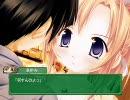 サナララ プレイ動画 Story:02 Sweet days, Sour days 2