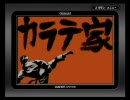 GBA リズム天国 カラテ家 【パーフェクト】
