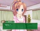 サナララ プレイ動画 Story:02 Sweet days, Sour days 3