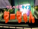【替え歌】ゴーダムOP【歌ってみm@ster】