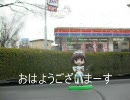 【ニコニコ動画】【咲‐saki‐】方向音痴二人がいく【聖地巡礼】 その1を解析してみた